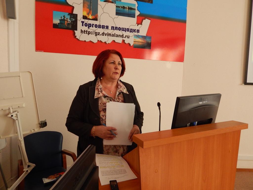 Татьяна Долгощелова.JPG